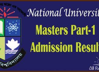 NU Masters Part-1 Admission Result