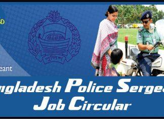 Bangladesh Police Sergeant Job Circular