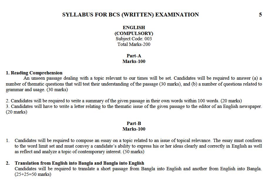 BCS English Written syllabus