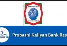 Probashi Kallyan Bank Result