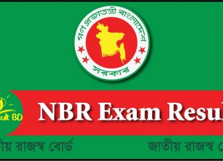 NBR Exam Result
