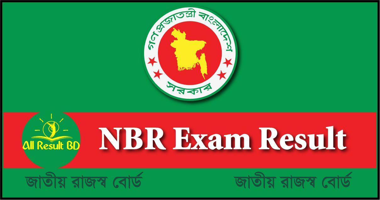 NBR Exam Result