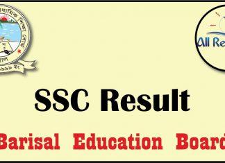Barisal Board SSC Result 2019
