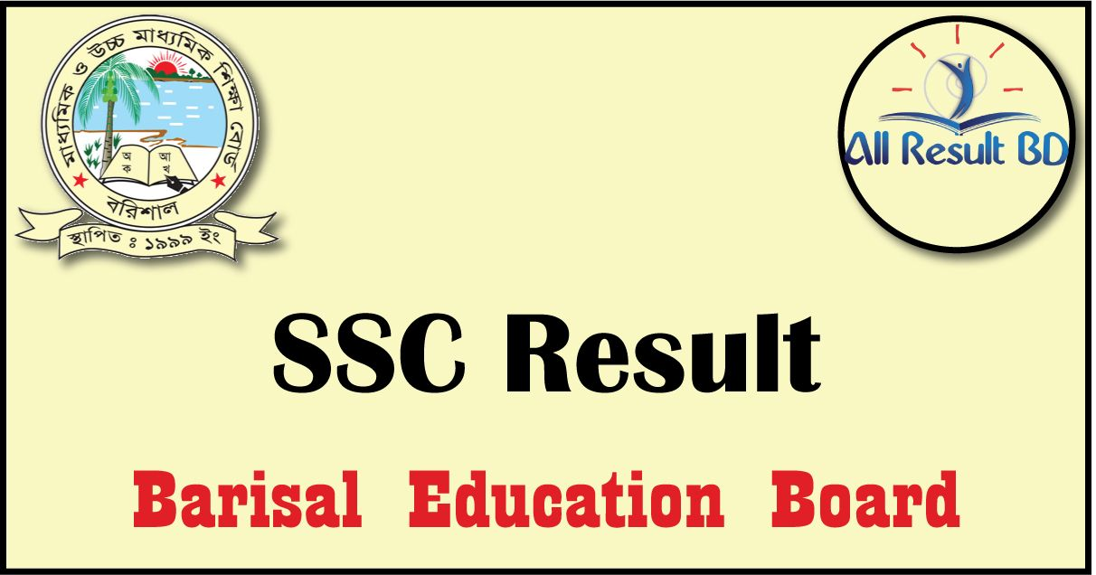 Barisal Board SSC Result 2018