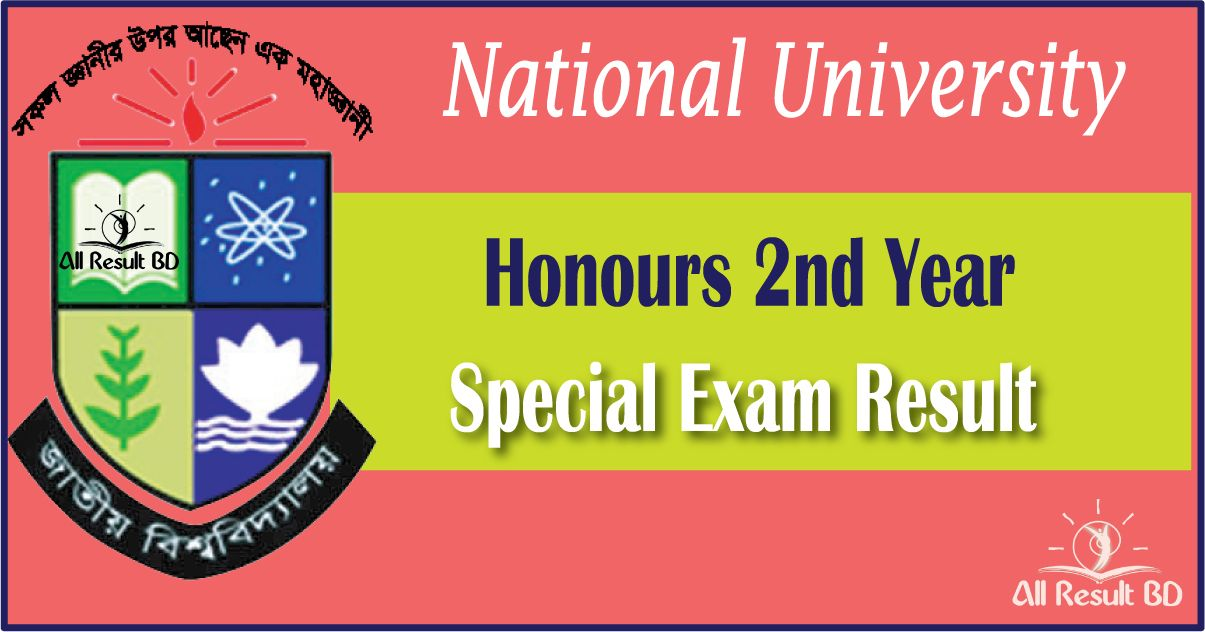 Honours 2nd Year Special Exam Result