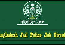 Bangladesh Jail Police Job Circular