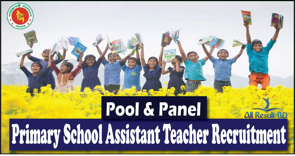 Primary School Assistant Teacher Recruitment