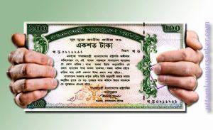 100 taka prize bond BD