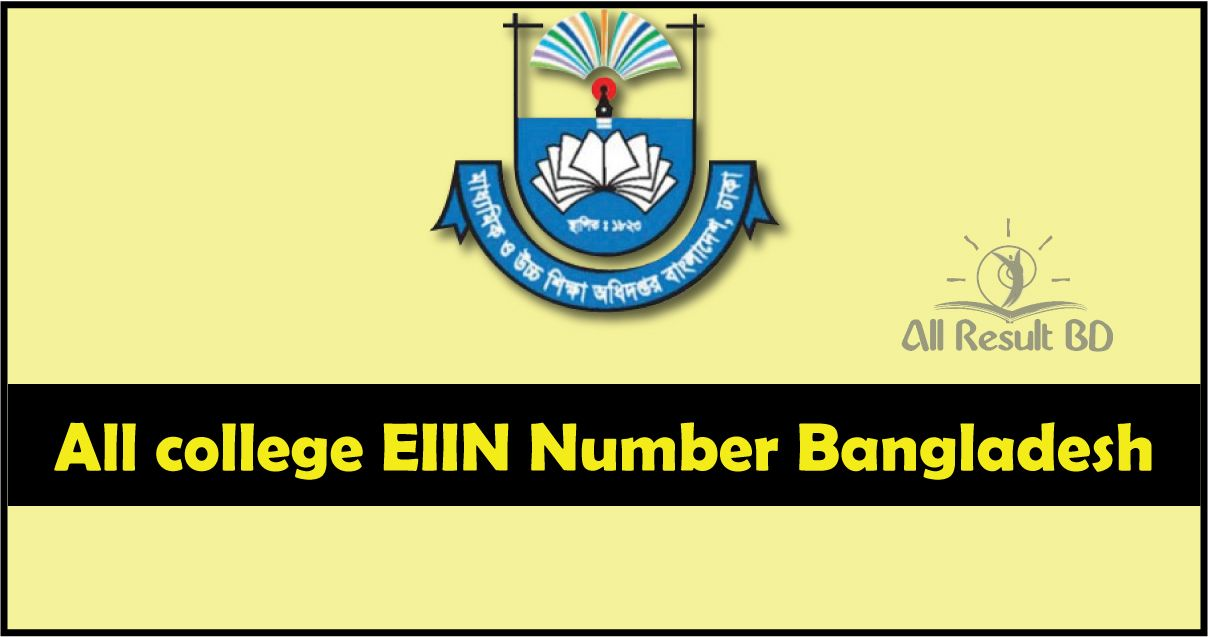 college eiin number of dhaka and all college eiin code bangladesh