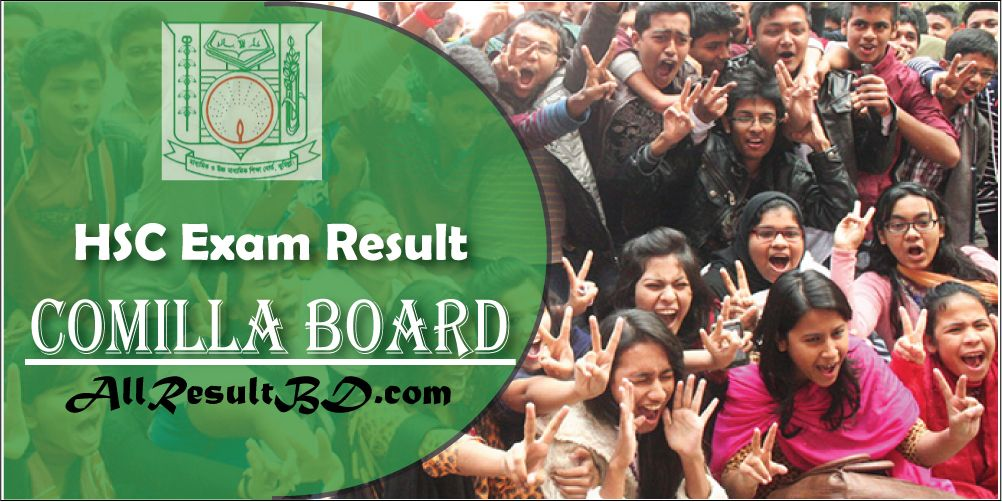Comilla Board HSC Exam Result 2017