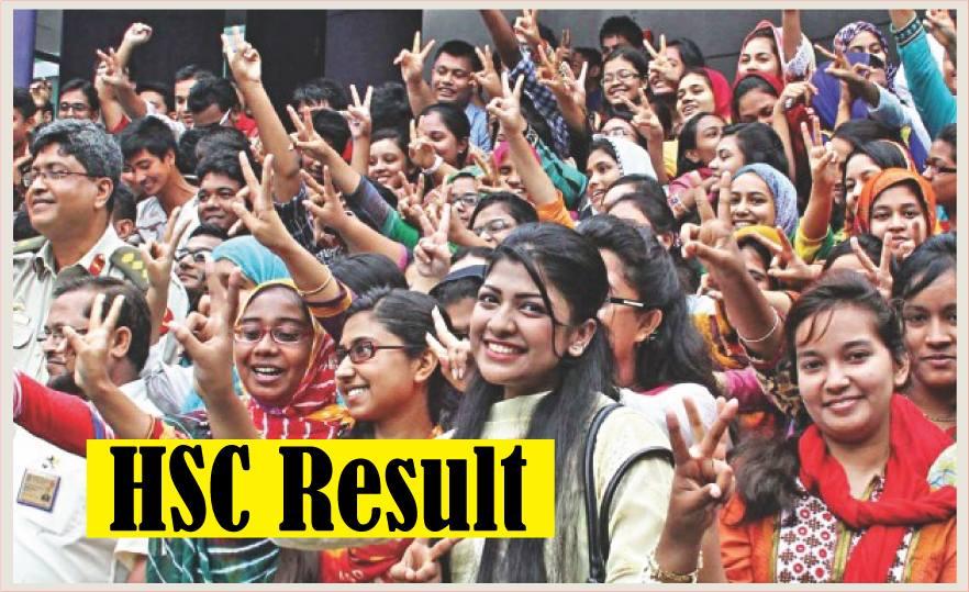 HSC Result News