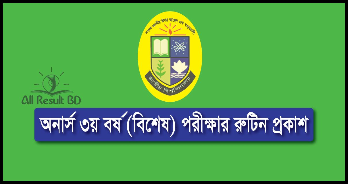 Honours 3rd Year Special Exam Routine