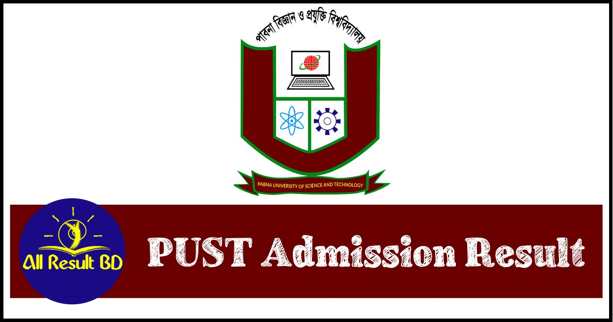 PUST Admission Result