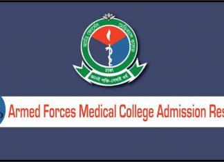 AFMC Admission Test Result