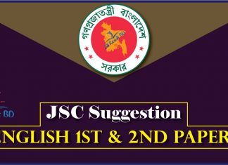 jsc english suggestion
