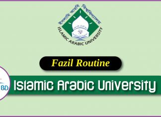 Islamic Arabic University Fazil Exam Routine