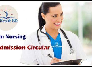 BSc in Nursing Admission Test Circular