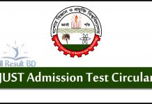 JUST Admission Test Circular