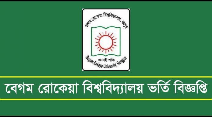 Begum Rokeya University Admission Notice