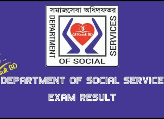 Department of Social Service (DSS) Exam Result
