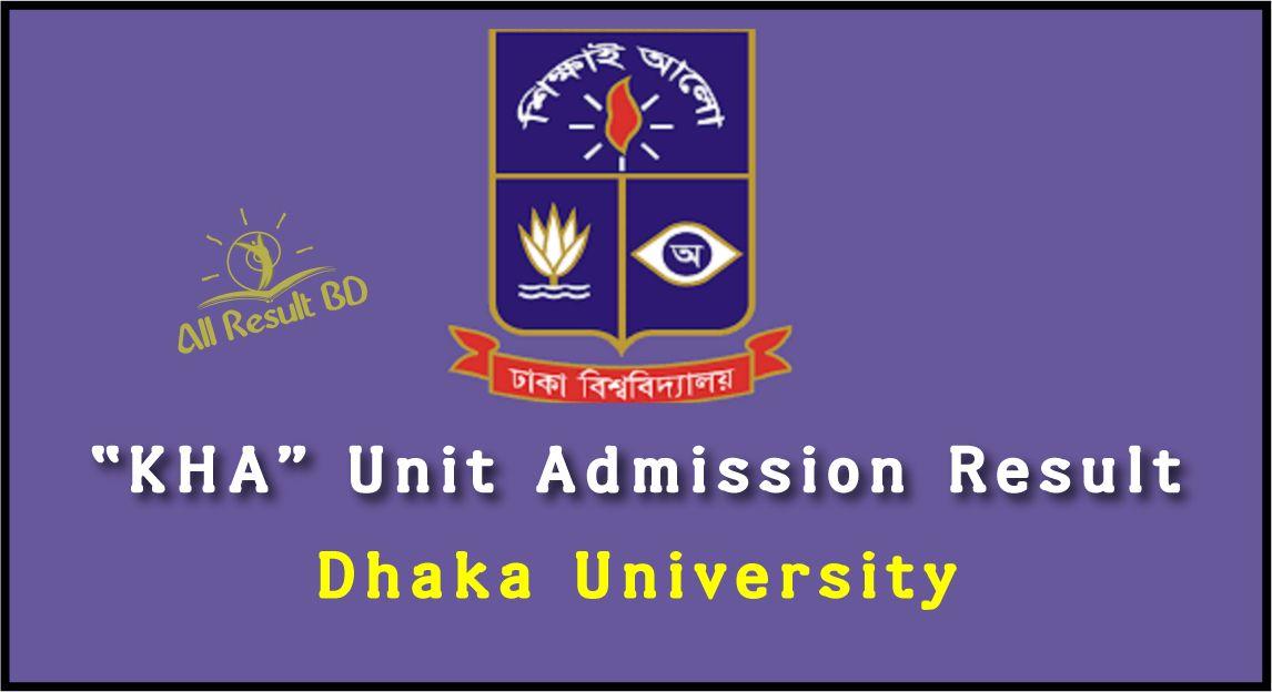 Dhaka University Kha Unit