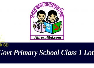 Primary School Class 1 Lottery Result