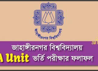 Jahangirenagar University A Unit Result