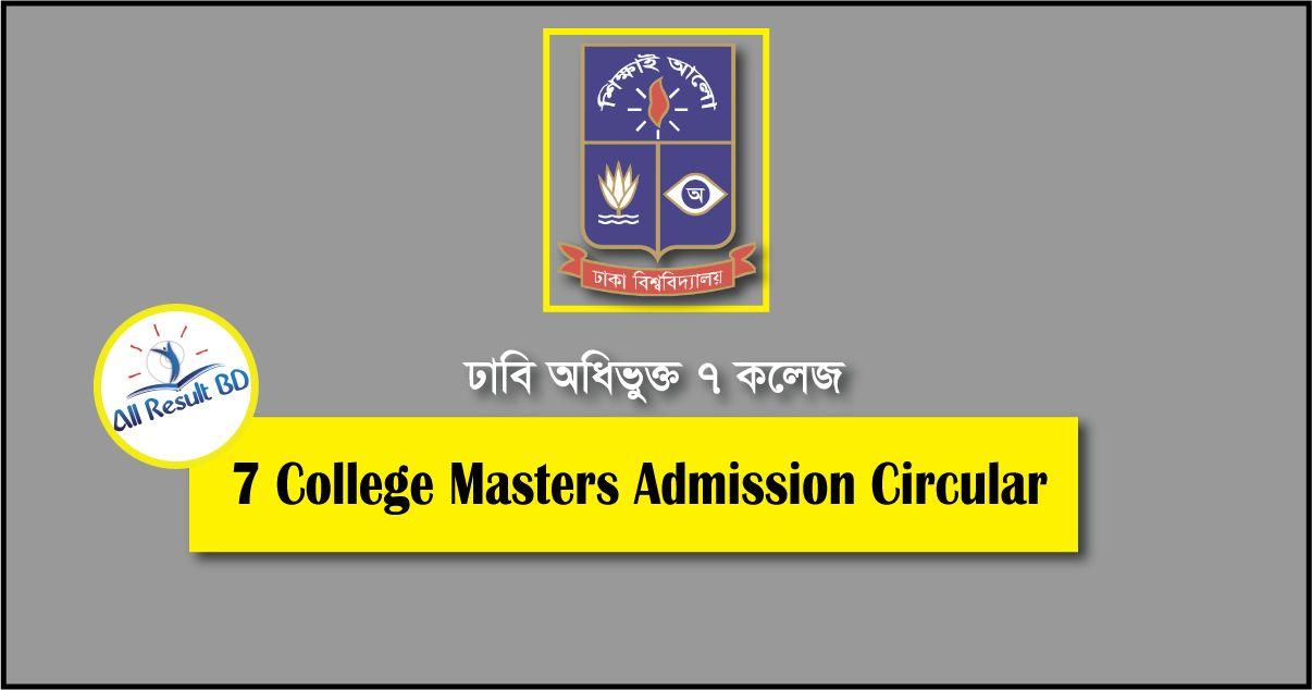 7 College Masters Admission Circular