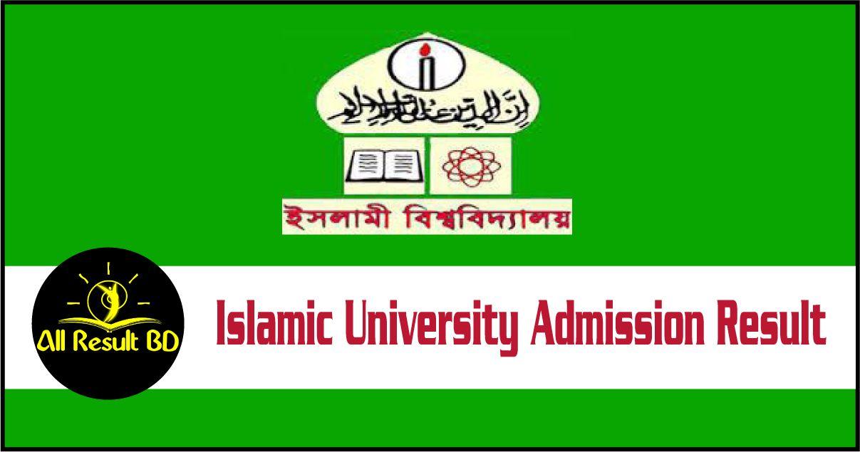 Islamic university admission 2019