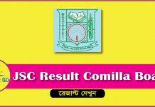 JSC Result 2019 Comilla Education Board