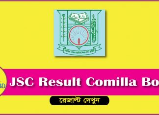 JSC Result 2019 Comilla Education Board
