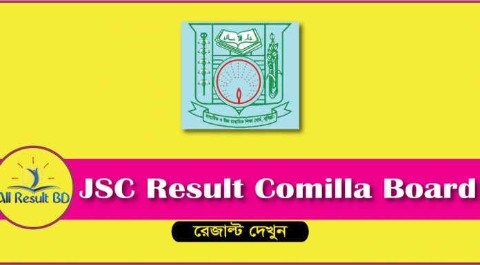 JSC Result 2018 Comilla Education Board