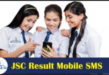 JSC Result Mobile SMS