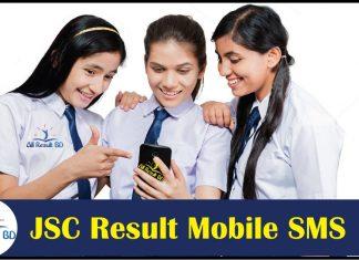 JSC Result Mobile SMS