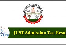 JUST Admission Result