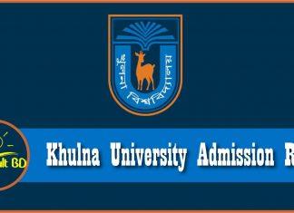 KU Admission Result