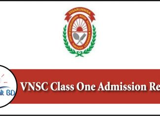 VNSC Class One Admission Result