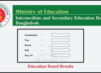 www.educationboardresults.gov.bd 2018