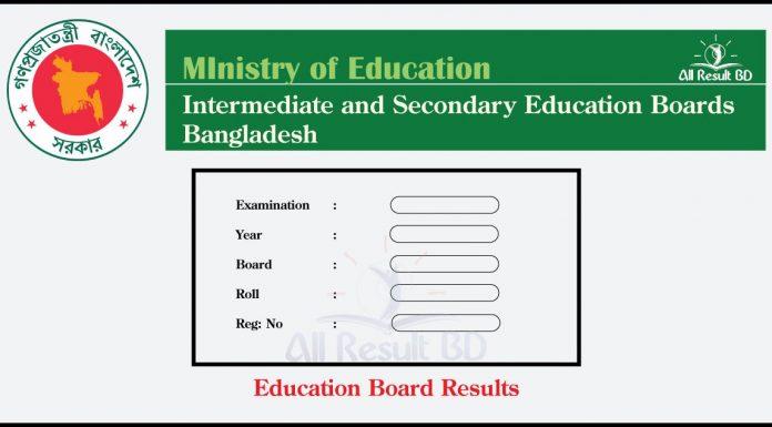 www.educationboardresults.gov.bd 2018
