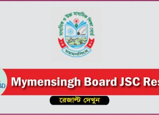 Mymensingh Board JSC Result