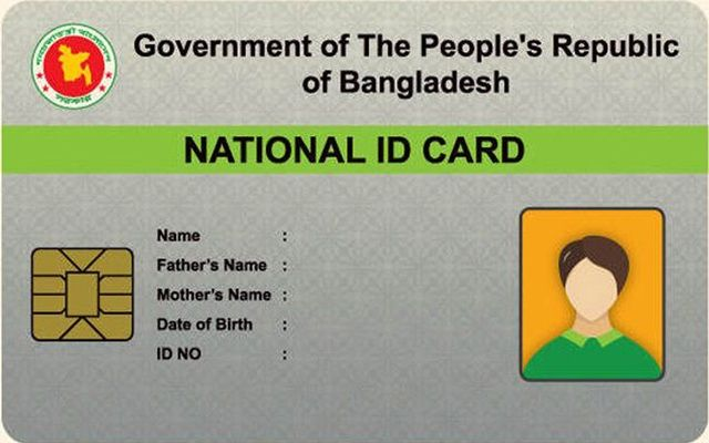 How To Check Voter Id Card Online In Bangladesh All Result Bd