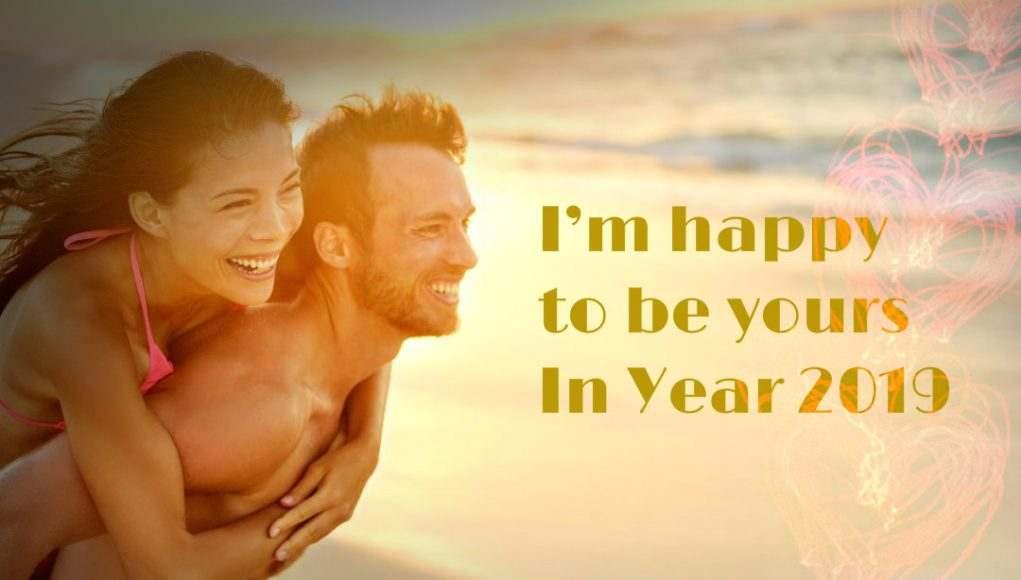 happy new year Romantic pic