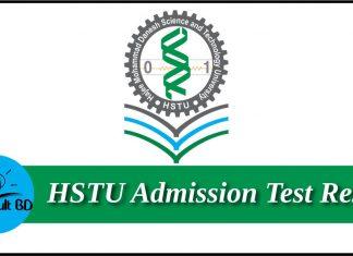 HSTU Admission Test Result