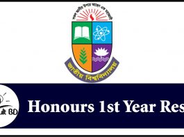 Honours 1st Year Result