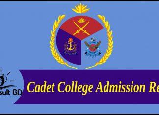 Cadet College Admission Result