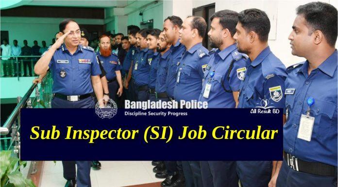 Police SI Job Circular