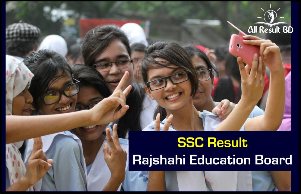 SSC Result 2019 Rajshahi