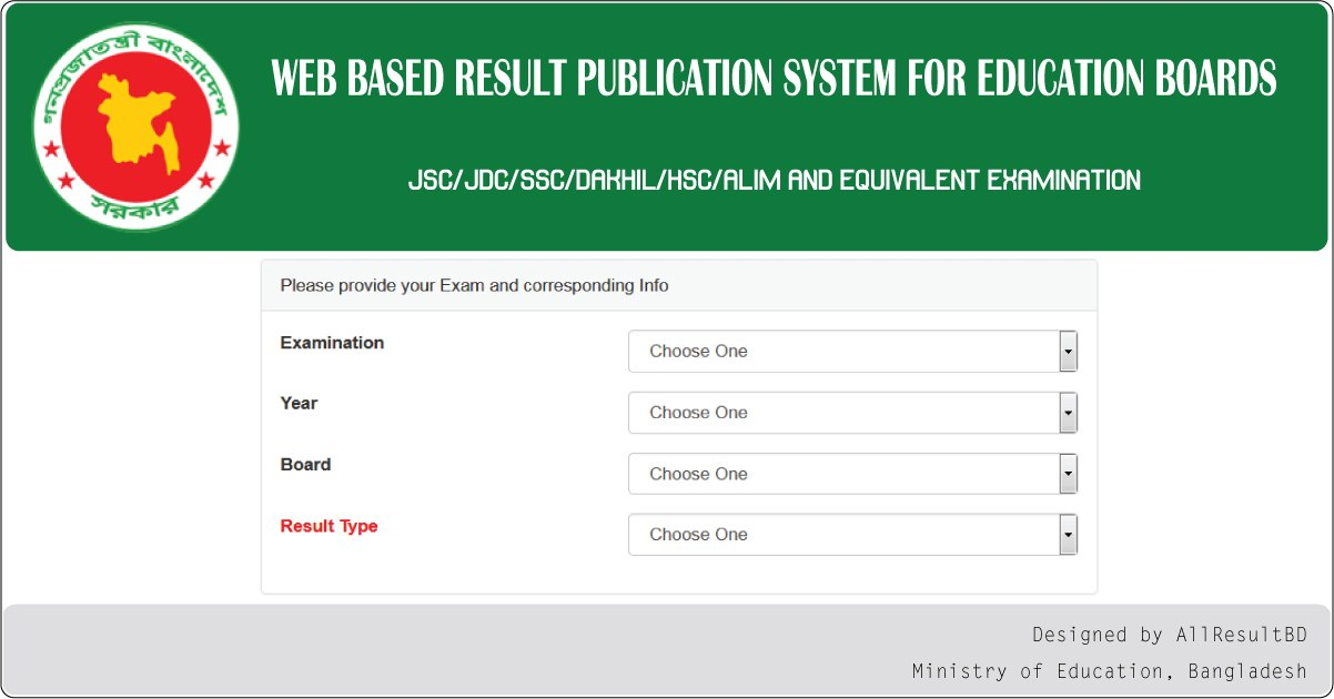 Web Based Result Publication System For Education Boards 2019