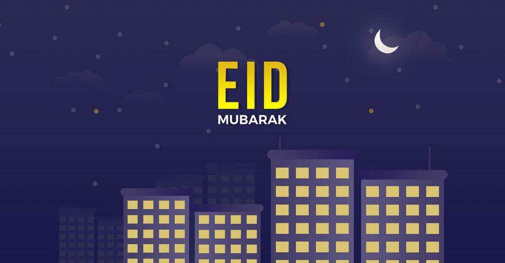 Eid Mubarak Love SMS