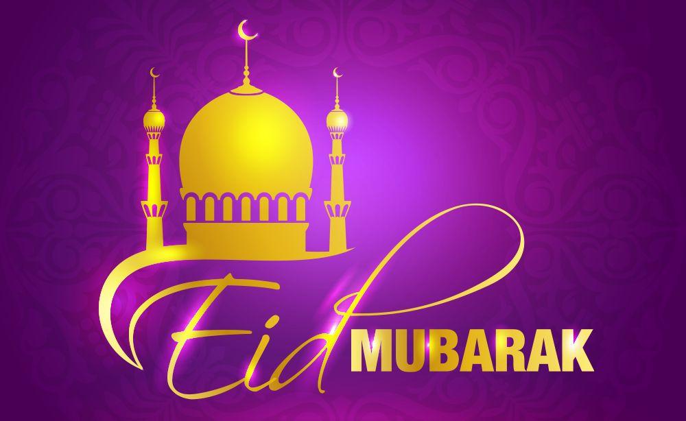 Eid New SMS